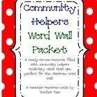 A+20-page+ready-to-use+resource+filled+with+community+helpers+vocabulary+cards+that+are+perfect+for+the+classroom+word+wall!  Occupations+include:+...