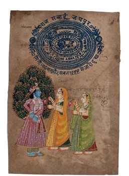 Indian Mughal Miniature Paintings