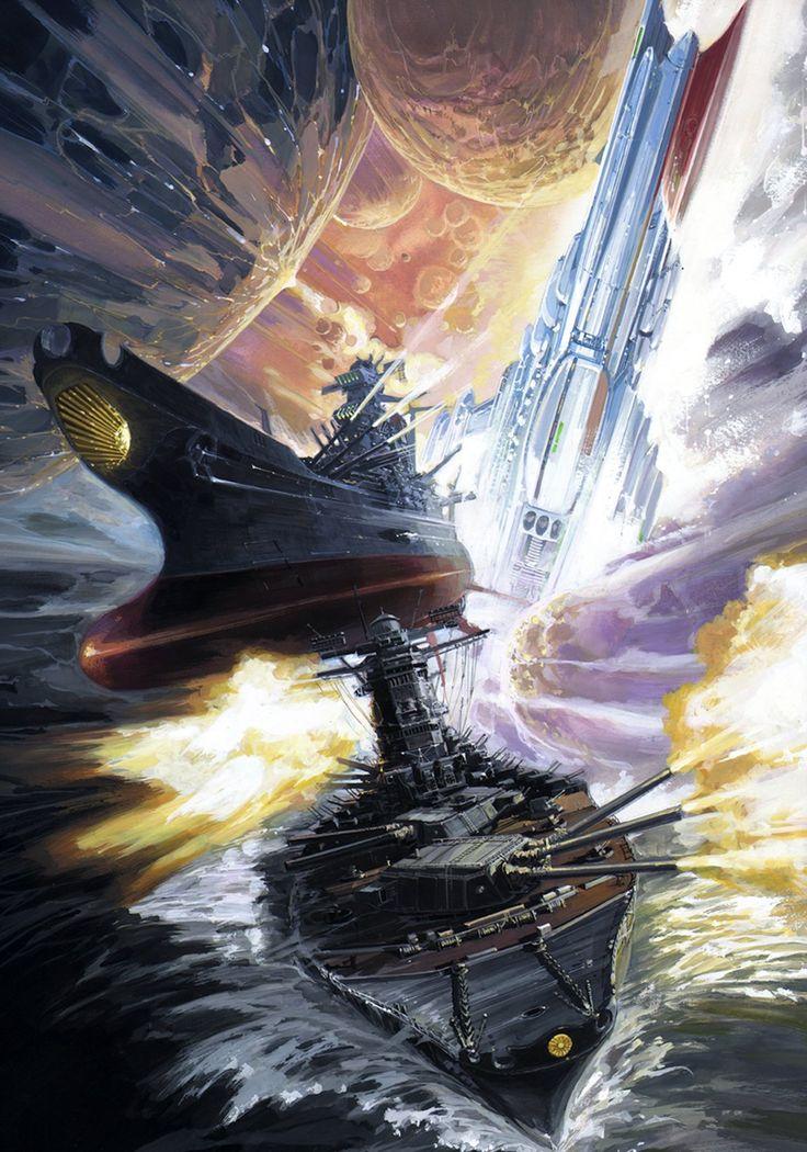 Space Battleship Yamato | space battleship yamato ...
