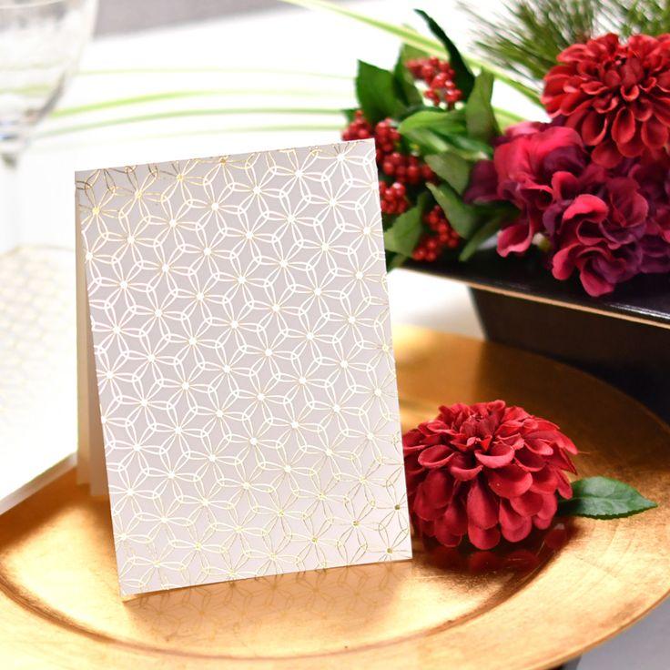 \繊細に輝くモダンな和柄がおしゃれ/招待状手作り「穂希(Homare)」(1名様分)の商品紹介ページです。結婚式アイテム通販ならファルベ。