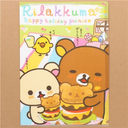 Popular Rilakkuma Anime Adorable Dog - 571d5f9e6a99a7f424a790e590aac7ee--kawaii-cute-kawaii-stuff  HD_532674  .jpg