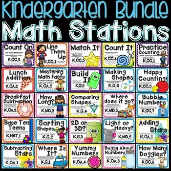 """This bundle includes 1 math station for each of the Kindergarten common core math standards!  There are 25 stations in all... priced at less than $1 a station!~These stations can be used anytime of the year regardless of season or your curriculum.~Every station includes a recording sheet so that you can check for understanding and completion of the activity.~These are designed to be """"light"""" on color while still being visually engaging.~Each station is also included in black and white for…"""