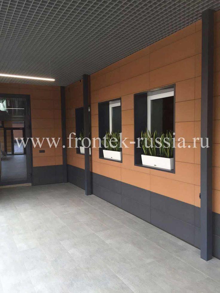 Керамические фасадные панели FRONTEK (Испания)