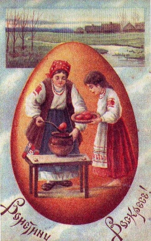 пасхальные открытки царских времен