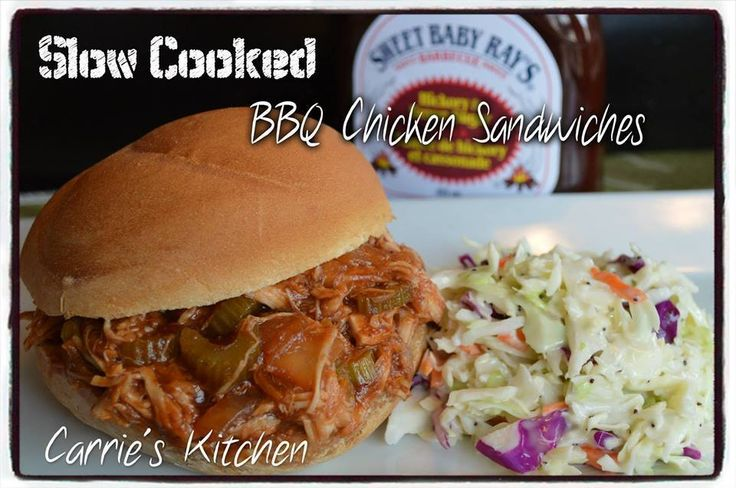 Super Simple Barbecue Chicken Sandwiches in the Slow Cooker   Ingredients:  1 -2 lb Boneless Skinless Chicken Breast 1 Bottle of your favorite BBQ sauce (I love sweet baby ray's) 1 Medium Yellow Onion, diced 4 Stalks of Celery, sliced Hamburger Buns ..for recipe visit https://www.facebook.com/nikki.janveaux