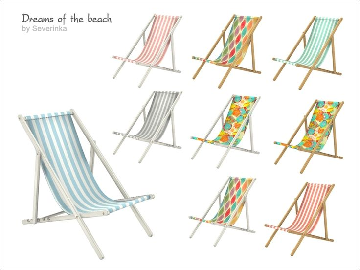 Beach deckchair Found in TSR Category 'Sims 4 Miscellaneous Comfort'