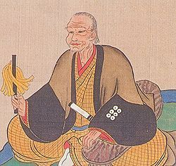 Sanada Masayuki (1547-1611)