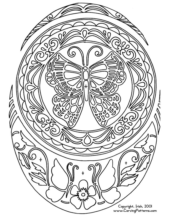 Intricate coloring pages for adults - Coloring Pages & Pictures ...