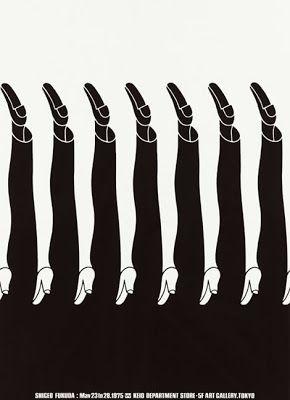 Shigeo Fukuda - Ilusiones opticas :: Ilusiones opticas