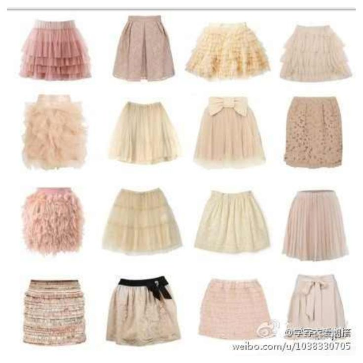 """More than one of the these """"fluffy/girly"""" skirts should be in my closet :)"""