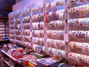 Happy were my Saturday's at the local candy and gift shop when I got to pick among the many rolls of Mrs. Grossman's Stickers.  :)