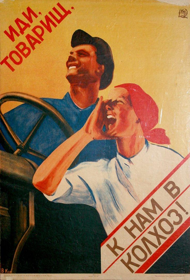 redavantgarde.com content placard 1510 1510.jpg