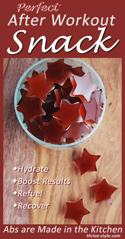 Perfect After Workout Snack - These gummies replace the carbs you burned, give you amino acids (protein) at exactly the time your muscles need them most, help to hydrate, and assist in shorter recovery time and less muscle soreness! They taste amazing too!