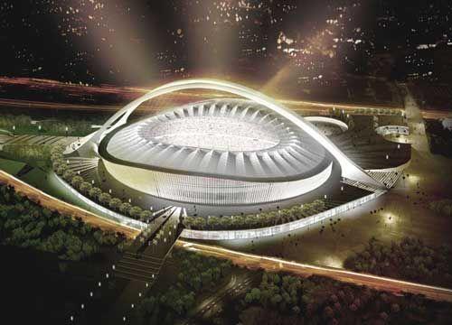 Adventure Walk / Skycar - Moses Mabhida Stadium Durban Skycar Done - 11/01/2015
