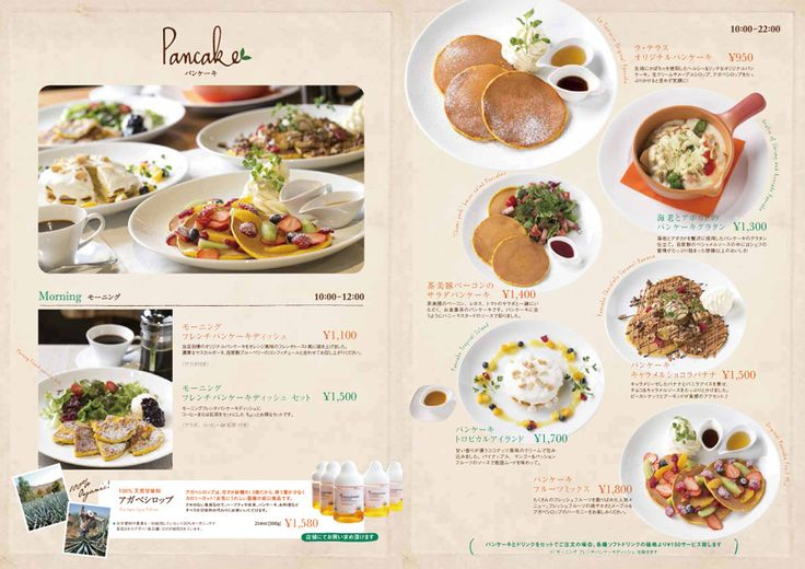 cafe menu - Google 検索