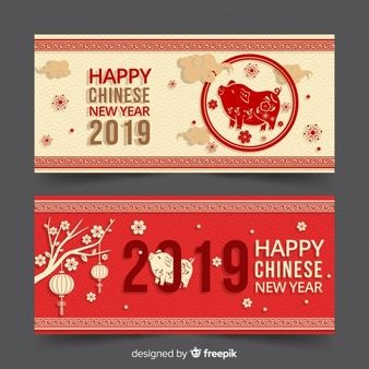 Chinese New Year 2019 Banners In Paper Style Chinese New Year