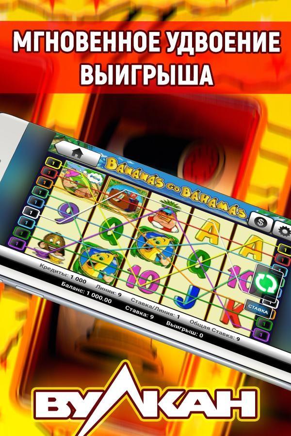 Секрет выигрыша онлайн казино 777 казино демо