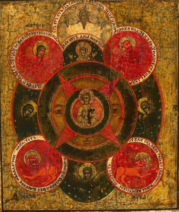 Кириллица | Всевидящее око