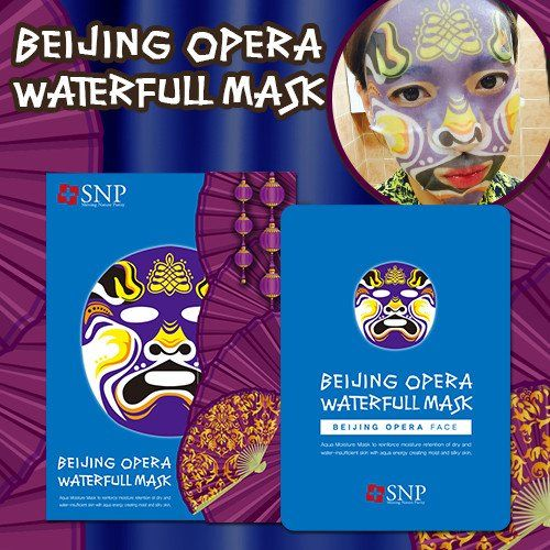 [SNP] BEIJING OPERA WATERFULL MASK (1 BOX)