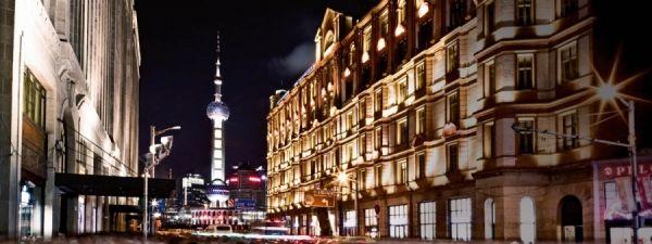 The Swatch Art Peace Hotel | Shanghai