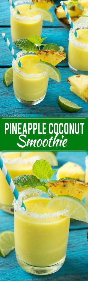 This pineapple coconut smoothie recipe is a tropical fruit delight that's both healthy and refreshing. #ad by alicia
