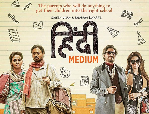 Hindi Medium Movie Details Genre: Comedy, Drama Rating: 8.1/10 – 3,834 votes HDRip 720p 950mb Country: India Language: Hindi Starring: Irrfan Khan, Saba...