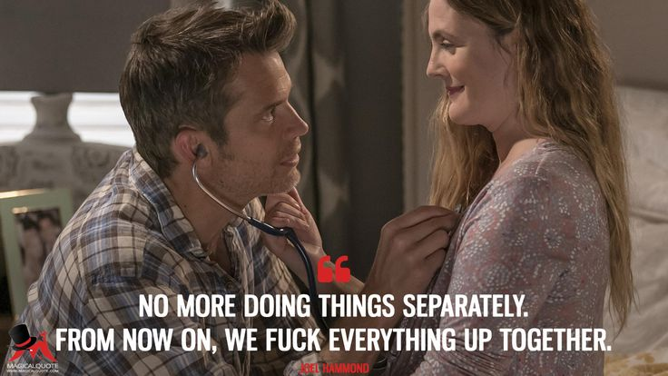 Joel Hammond: No more doing things separately. From now on, we fuck everything up together.  More on: http://www.magicalquote.com/series/santa-clarita-diet/ #JoelHammond #SantaClaritaDiet