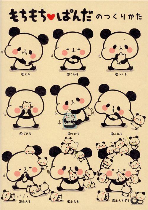 Kawaii Mochi Panda Bear <3