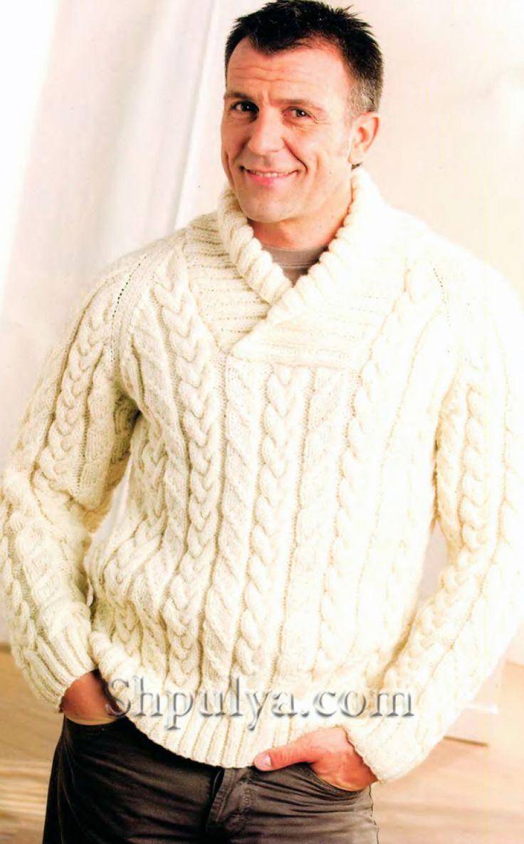 Белый мужской пуловер с узором из кос