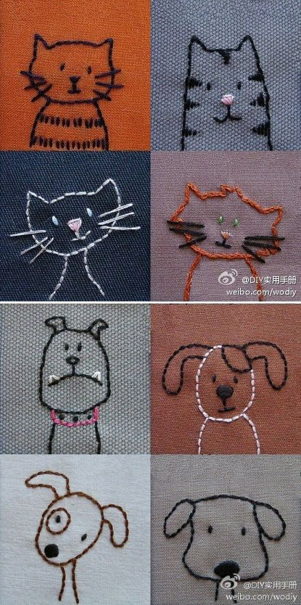 cute dog and cat embroidery
