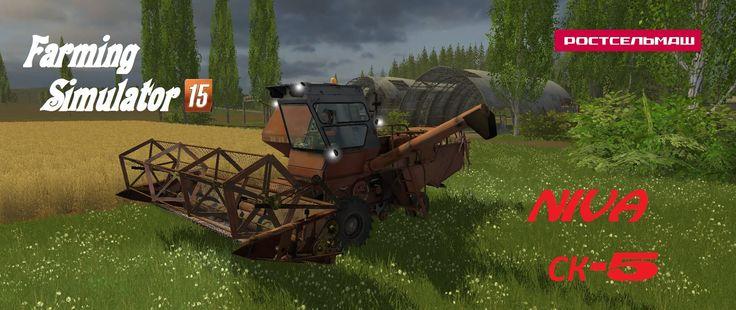 Нива Ск 5 mod Farming Simulator 15
