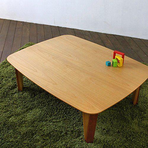ORT 110cm×85cm リビングテーブル ナチュラル 折れ脚 座卓 ちゃぶ台 センターテーブル 国産 日本製 木製 北欧 家具 テイスト 折りたたみ脚 仕様 LIVING TABLE ローテーブル アルダー材 円卓 折り畳み式 ORT http://www.amazon.co.jp/dp/B00NH8T1VQ/ref=cm_sw_r_pi_dp_SQaFub0DY3EZY
