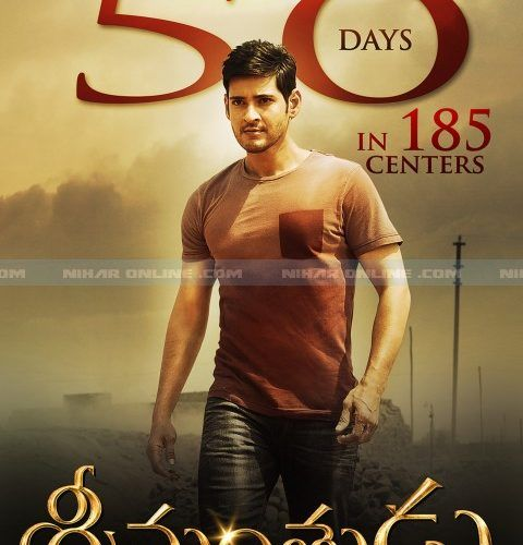 Srimanthudu 2015 Dual Audio Hindi 400MB UNCUT HDRip 480p