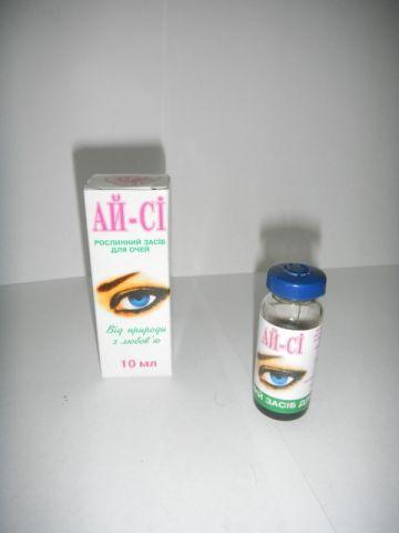 АЙ-СИ глазные капли 10мл купить в интернет магазине VS5821 - Капли для улучшения зрения - Vsim Shop