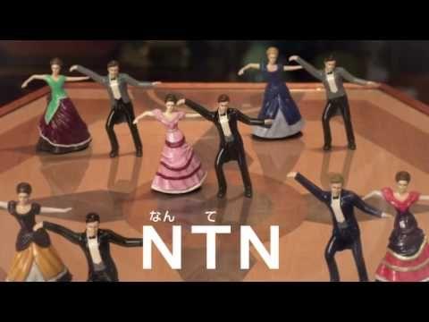 NTN 面白いCMなめらかダンス 多部未華子 - YouTube