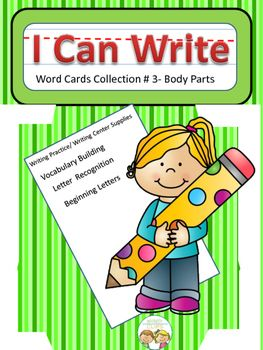 The possibilities are endless with this 19 card set of cards. Each card has an item found on the human body plus the written word. Students can use them to build the connection between written and spoken words. Cards can be used to build letter recognition and  writing skills.