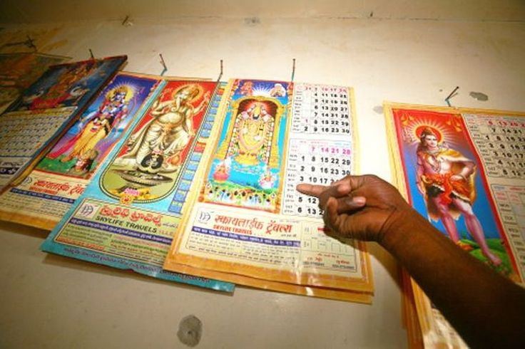 A Quick Introduction to the Hindu Calendar System