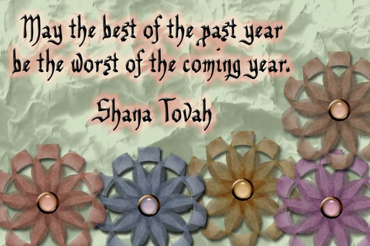 73 best rosh hashana images on pinterest israel jewish art and lshana tova to my jewish fans happy new year i hope the year 5774 is a great one fandeluxe Images