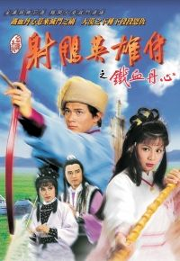 Watch online and download free asian drama, movies, shows | watch.