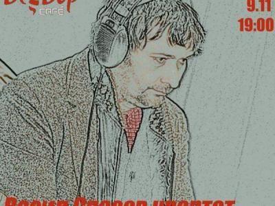 """Възпитаник на """"Бъркли колидж"""" представя авторски проект в пловдивски джаз клуб"""