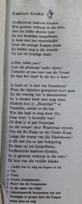 Kaakvoet Klonkie: ~ I. D. du Plessis ~ (Afrikaanse Gedig)