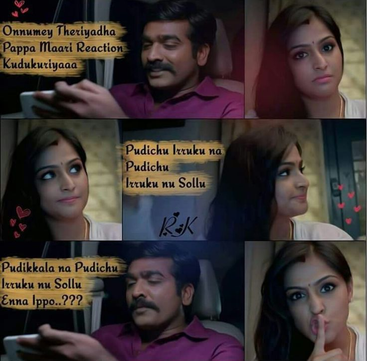 Sethupathi Movie Images With Quotes: 284 Best Images About Movie Songs And Quotes On Pinterest
