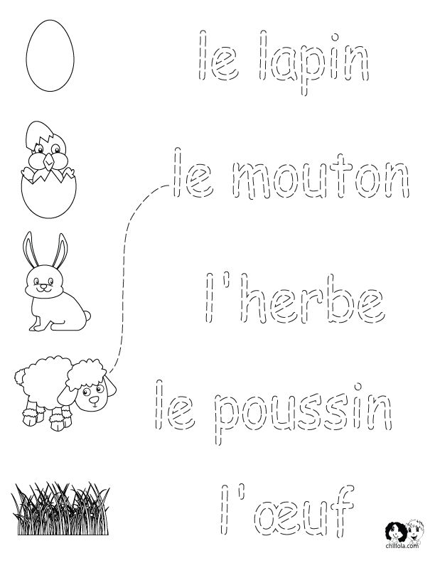 French Worksheets for Kids ~ Spring Printout French ~ French Activities for Children www.chillola.com