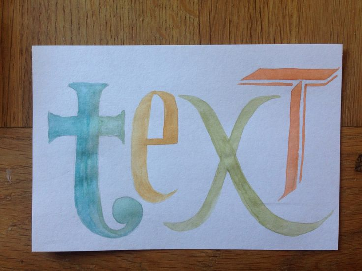 Day 42: text   Watercolour