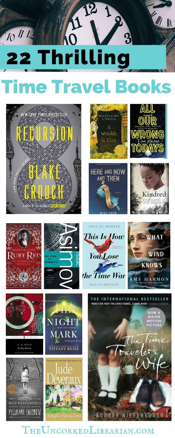 22 Of The Best Time Travel Books In 2020 With Images Time