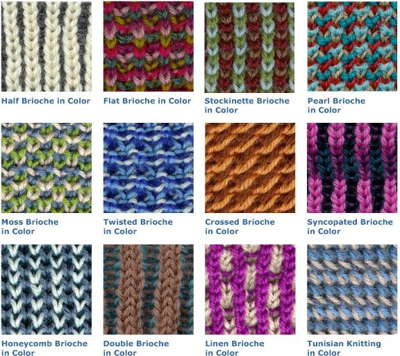 Brioche Stitch Variations In Color.