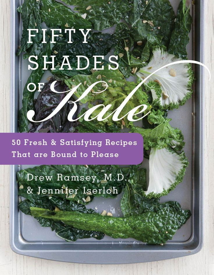 """kale. Inspiré du roman érotique """"50 nuances de grey"""", ce livre de recettes sur le Kale est l'une des références du genre aux Etats-Unis. Son nom, le Kale (à prononcer """"kayle"""") qu'on traduit à tort par """"chou frisé"""" est une variété ancienne de chou vert. Chou frisé non-pomme, chou plume, chou borécole, chou vert demi-nain, chou à lapin ou chou à vache, en français, le kale porte plusieurs noms depuis longtemps oubliés, eux aussi."""