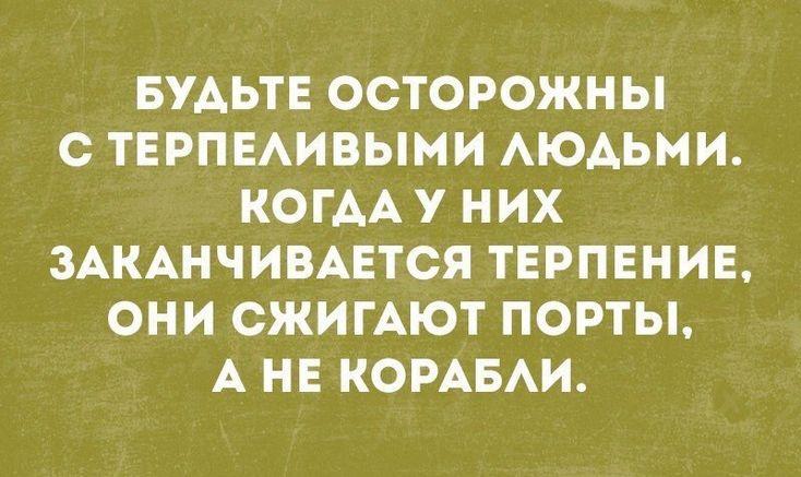 МИР ЖЕНЩИНЫ-МОДА,СТИЛЬ,КРАСОТА,РУКОДЕЛИЕ,ЮМОР