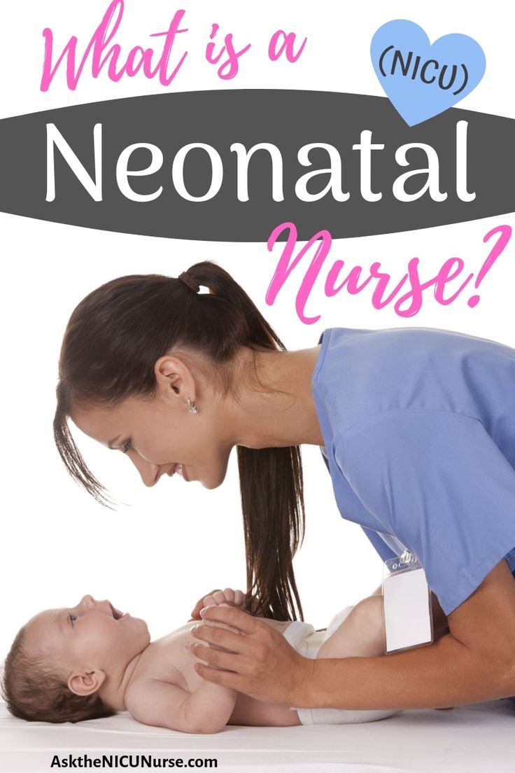What is a Neonatal Nurse Details from an Actual NICU