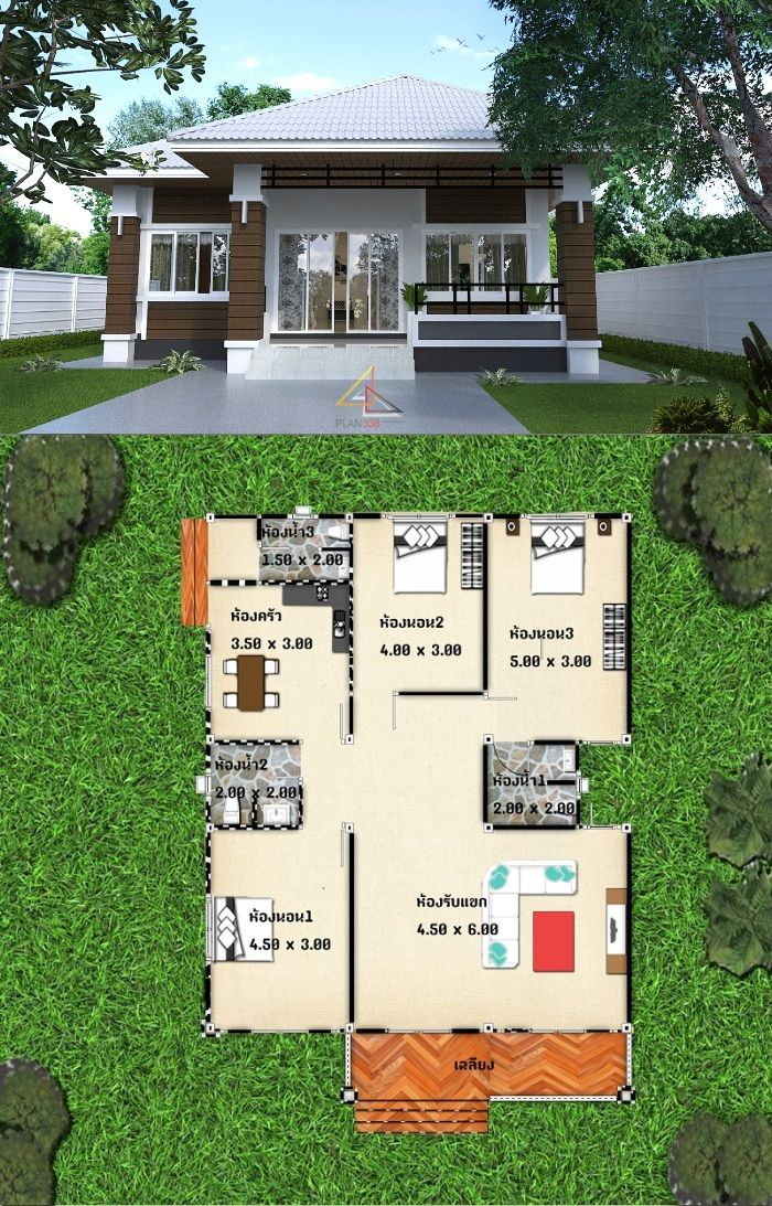 Wonderful One Storey House Designs With Three Bedrooms Ulric Home One Storey House Model House Plan House Layout Plans